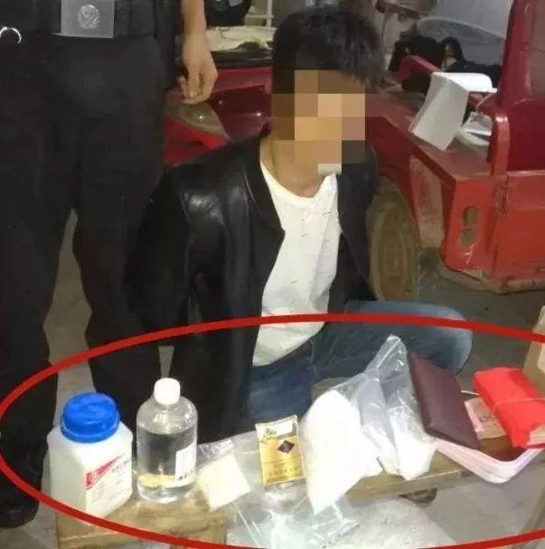 宜宾又破获一起特大贩毒案,缴获毒品数量惊人!