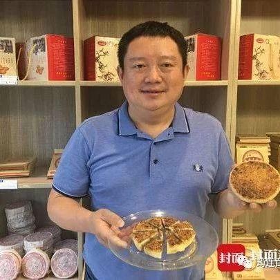 """筠连县县长刘朝平为""""筠连月饼""""代言:南丝绸路上的美味传奇!"""