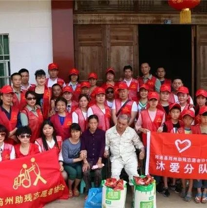 爱心传递!99腾讯公益日,筠州助残志愿者协会邀您一起做公益!!