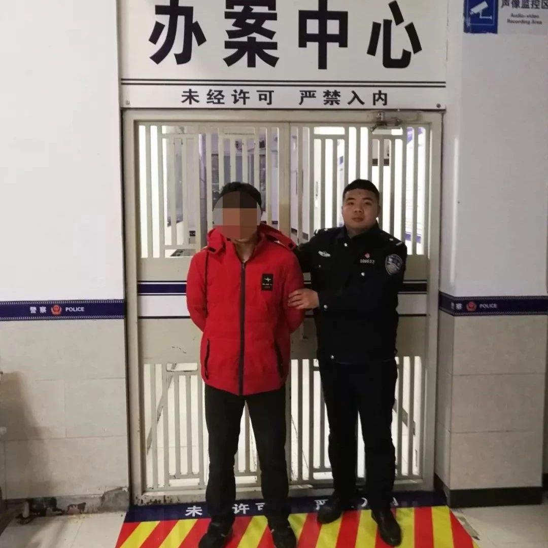 """筠连一商铺老板被盗两次后""""守株待兔"""",当场抓获盗窃贼!"""