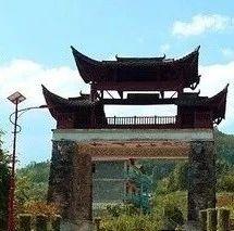 团林苗族乡人民政府关于公开招聘3名工作人员的公告