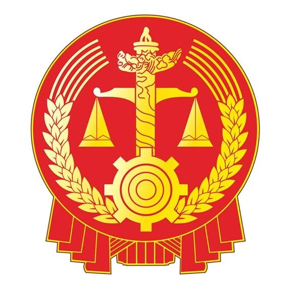 筠连县人民法院关于被告龚义离婚纠纷一案公告!