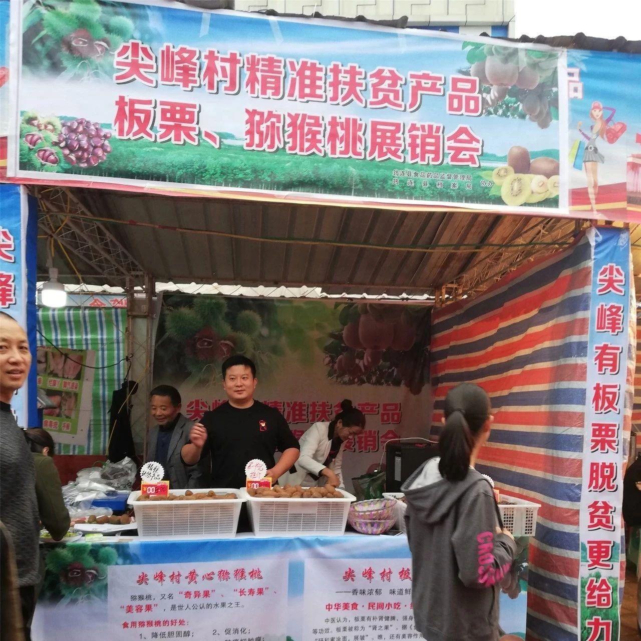 筠连镇舟镇尖峰村人种的两样好吃的东西上市了!