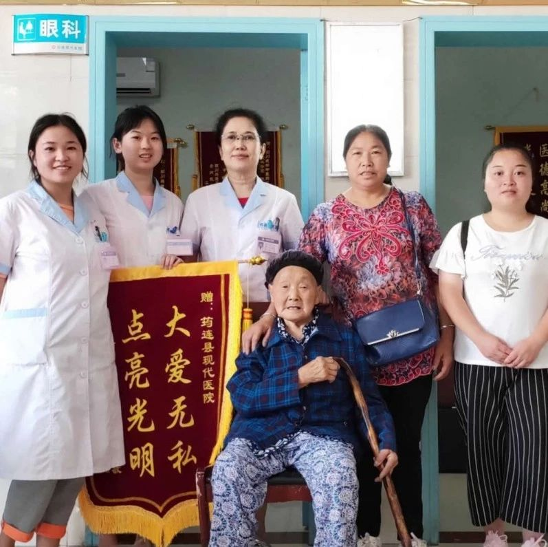 筠连双腾一位94岁老人居然重见光明,只因她这样做....
