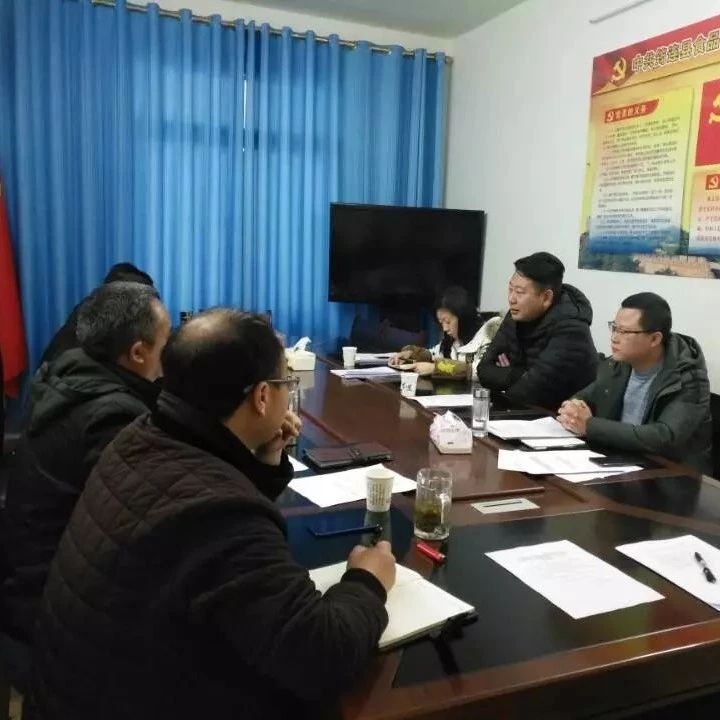 筠连县这个单位班子成员开展了批评和自我批评,辣味十足!
