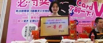 牛,筠连县第一届月饼制作大赛一等奖、二等奖都是她!