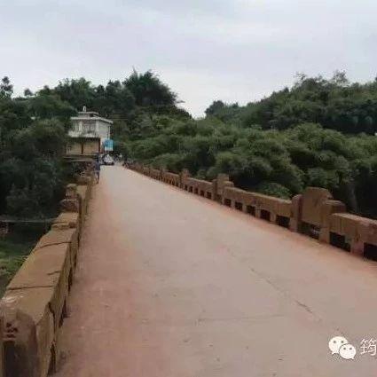 这座桥上居然写满了毛主席语录,筠连人你知道这是哪里吗?