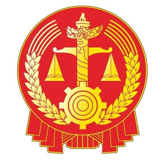 筠连县人民法院关于被告詹成明民间借贷纠纷一案的公告!