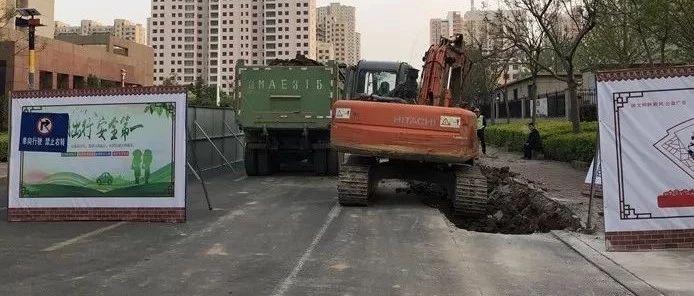 收藏!滨州市区多条道路施工改造,交警部门支招如何顺利出行