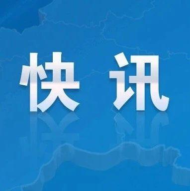 最新疫情通报:滨州2人接受医学观察!山东无新增,累计治愈出院637例!