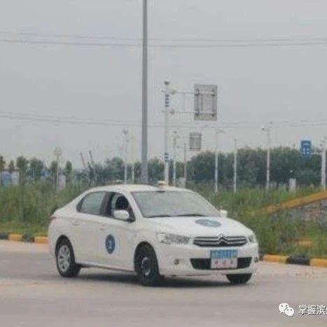 紧急通知!滨州驾驶人考试时间调整!