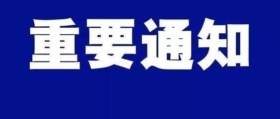 滨州市民急需的口罩消毒用品有保障了,每天定点投放口罩4万只,消毒酒精80吨,双氧水八四消毒液500吨