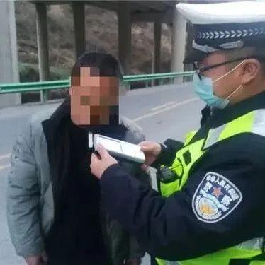 23名!陇南市公安局交警支队招聘