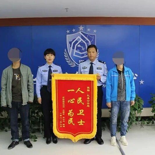陇南警方帮助成功找回失散10年的弟弟……