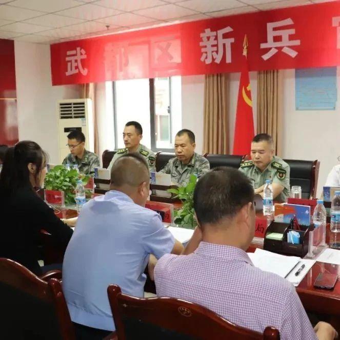 陇南武都2021年秋季征兵预定兵人员名单