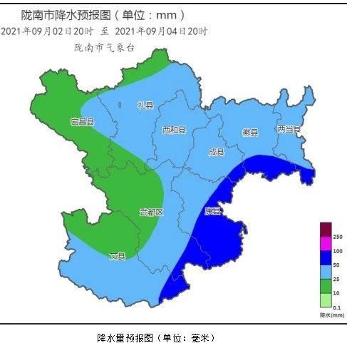 注意防范!3~4日陇南市将有明显降水过程,局地有暴雨