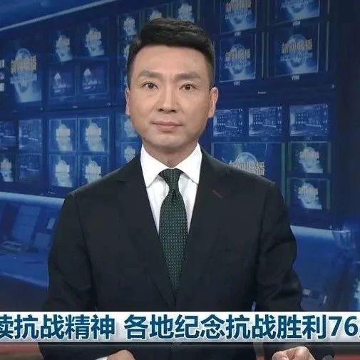 陇南这条新闻上央视《新闻联播》啦!