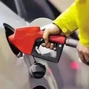 今晚油价上涨,赶紧去加油!