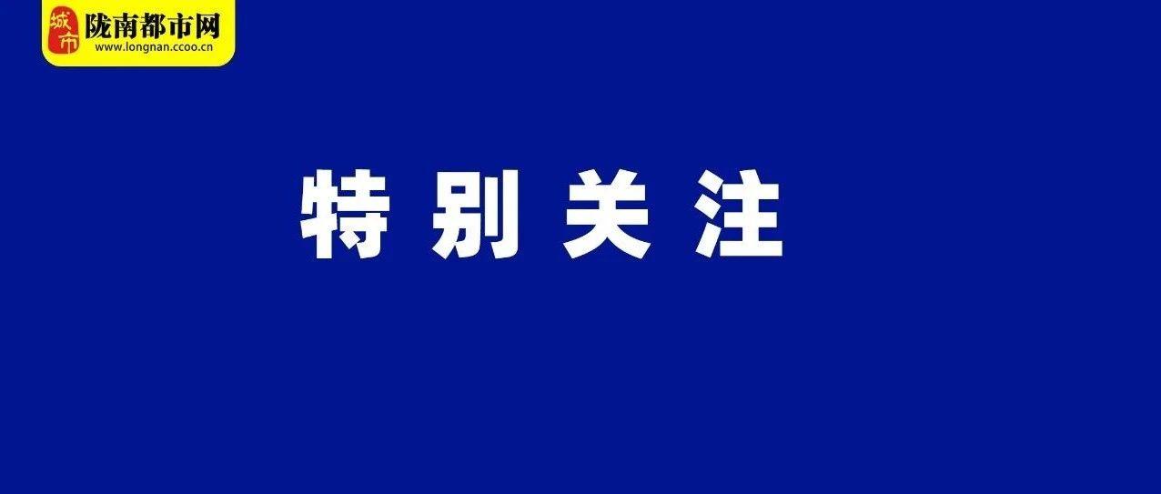 甘肃一地出台政策:生育二孩发5000元/年,三孩发10000元/年,连发三年!
