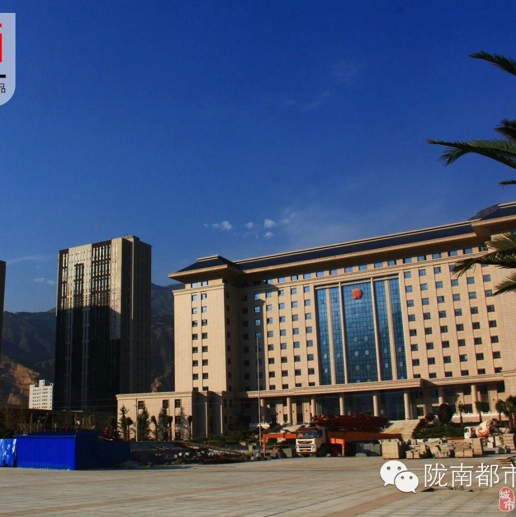 1-7月,陇南财政收入增幅全省第二