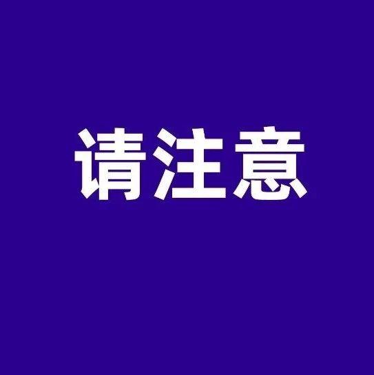 @陇南人:微信群吵架,群主不作为慢作为或担责!