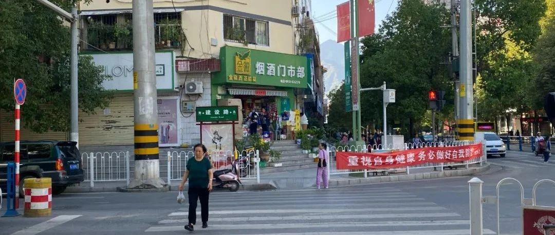 陇南市区行人闯红灯被曝光,看看有你吗?