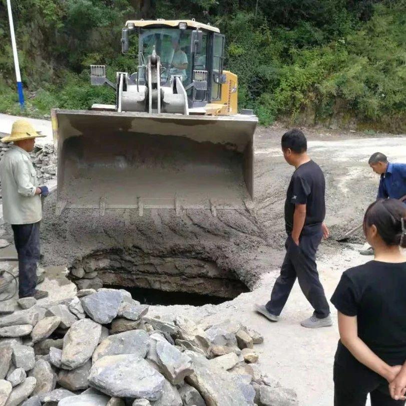 因路面塌陷,陇南一路段封闭施工