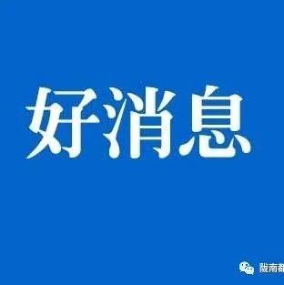 陇南有岗!2021甘肃银行招聘300人公告