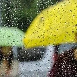 陇南人注意了!接下来这几天雨!雨!雨!雨!