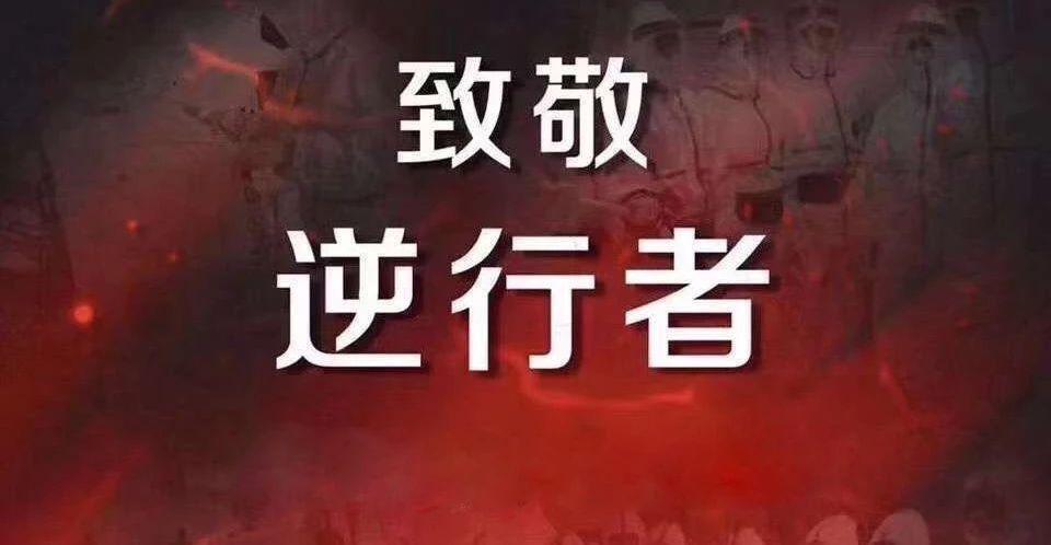 震撼!江山硬核防疫宣�鞯诙�期�砹�!