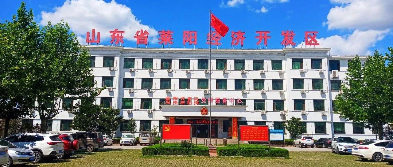 【开发区、冯格庄街道】9月10日-12日工作动态