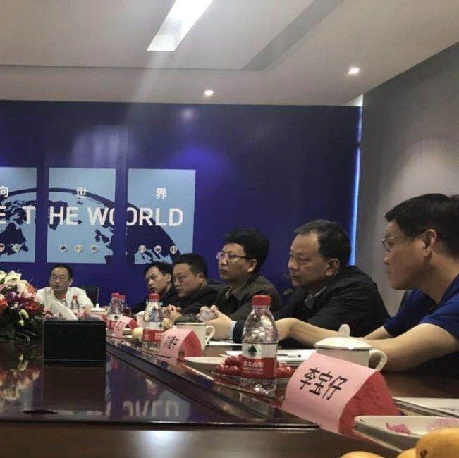 市长李江河赴杭州、上海招商,高位推进经开区重大项目