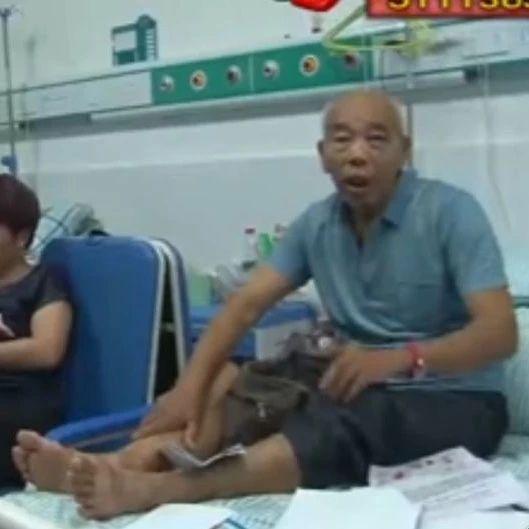 """因为一句""""公道话"""",亚博娱乐官方唯一入口七十岁社长被打?"""