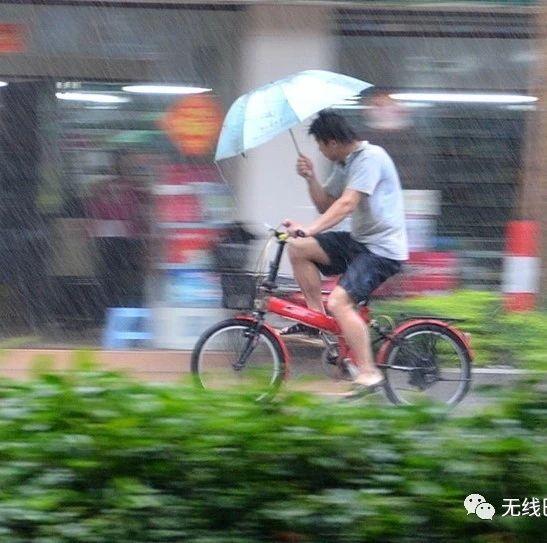 注意!未来两天,巴中将有中到大雨~