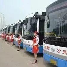 最新动态!南城至抚州城际公交何时开通?官方回复:时间定在……