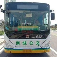 【好消息】南城人,过年公交免费坐!