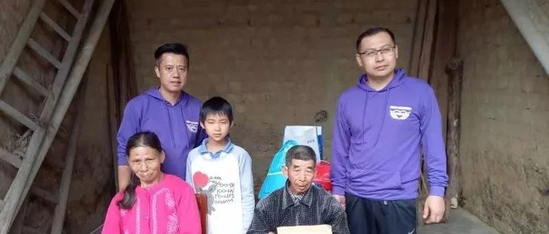 爱如暖阳――深圳HT294爱心团队关爱留守儿童