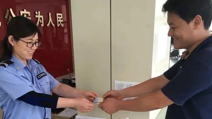 好消息!广饶县局户政部门又推居住证办理新举措!