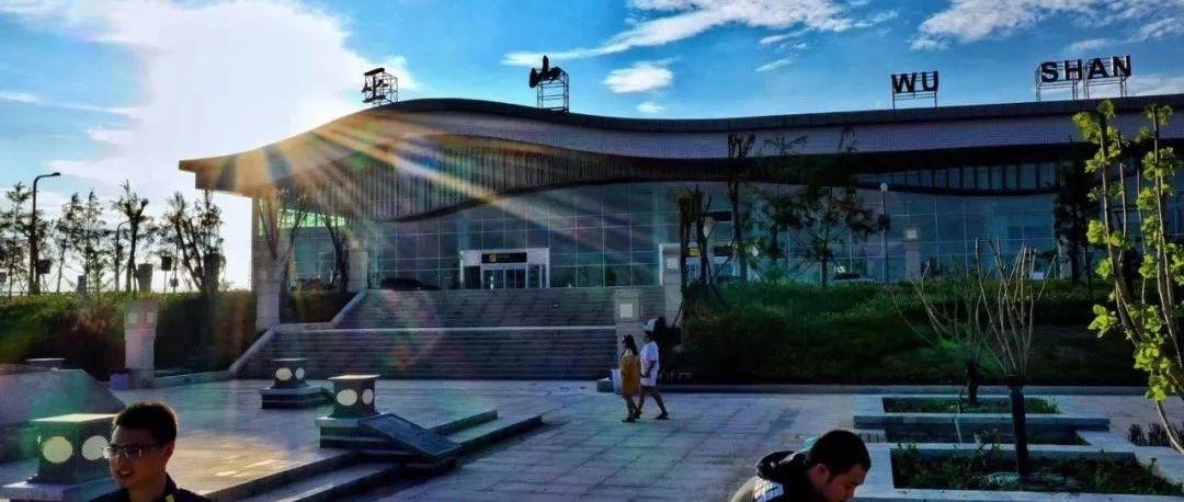 ?#37202;?#20809;】巫山机场完工,内部原来是这个样子的?#31185;?#20142;!