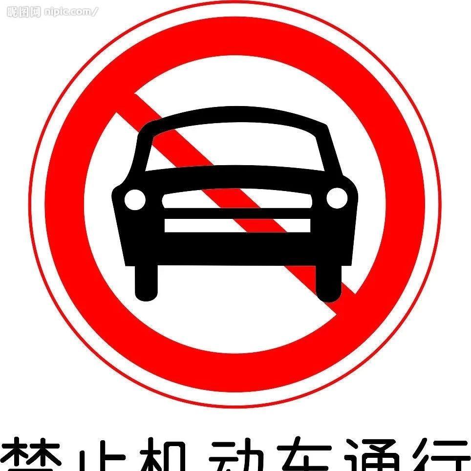 正阳县校园周边高峰时段实施临时交通管制的公告