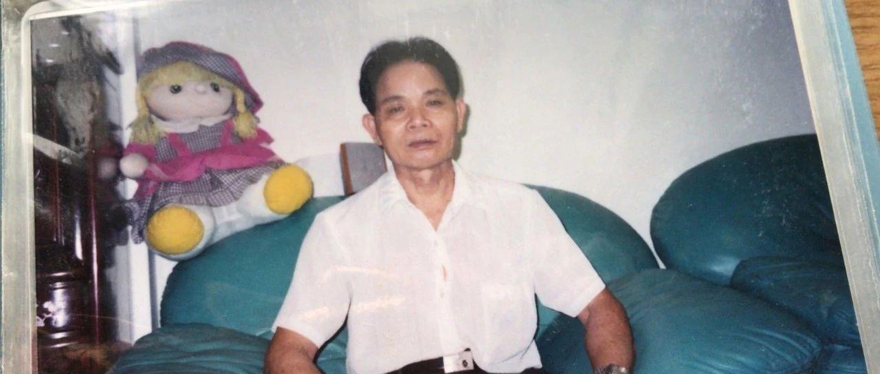 揭西县一78岁老人吴婵吉寻根