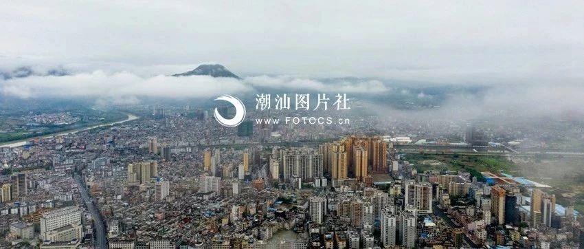 揭西:雾绕县城水墨画卷