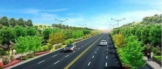 总投资17.8063亿元,揭西市政道路设施和老旧小区配套新改扩建工程