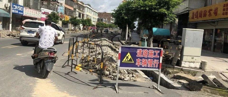 @揭西人,�@�l路正在�M行市政工程施工,出行�注意安全