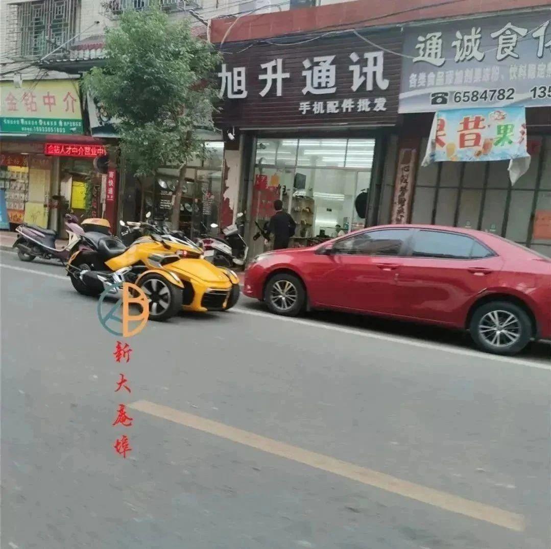 """潮汕街头惊现""""怪三轮""""摩托车,两轮在前一轮在后"""