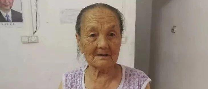 扩散|疑似揭西人,87岁兰三妹(13岁被卖)奶奶寻根