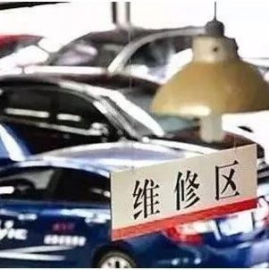 连发5条召回!涉及多个品牌!赶紧看看有没有你的车!