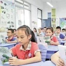 望江家长速看!教育新规:小学一二年级不布置家庭作业!