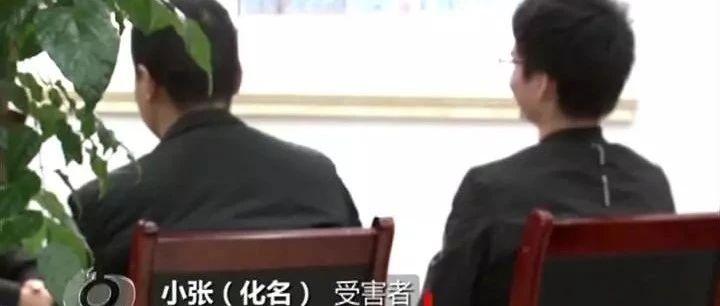 深度揭秘三�最�狎_局!平�鋈丝�砜炊加心男�