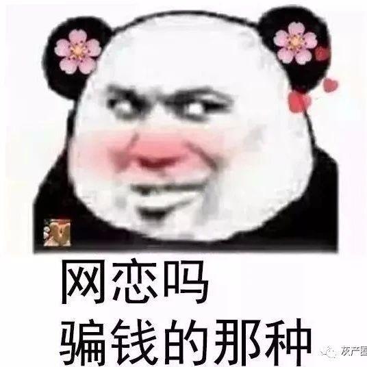 """�嵝�兔琅�""""��汀逼淠杏眩鹤约�s被�_19�f!沅陵人�防被�_!"""